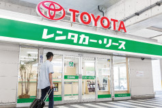 Go To The Toyota Rent A Car Shop.